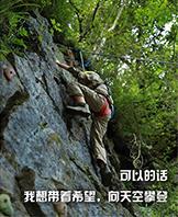 星跃领动•君昂丨让孩子探索自然,享受成长时光