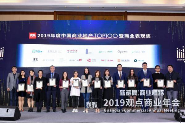 用新开启想象,佳兆业商业荣获中国商业地产3项大奖30.png