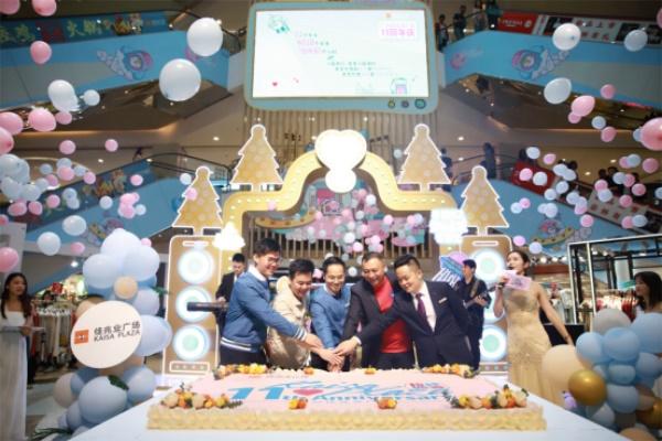 20191217 廣州佳兆業廣場十一周年慶 為羊城獻禮精致生活購物體驗160.JPG