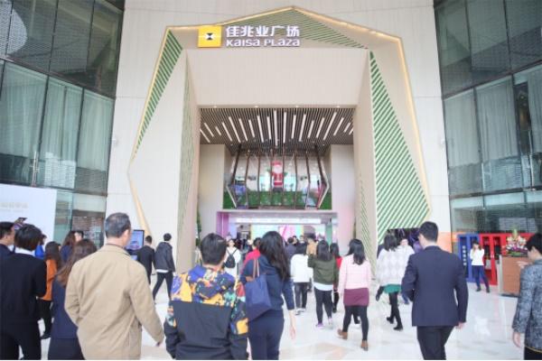 20191217 廣州佳兆業廣場十一周年慶 為羊城獻禮精致生活購物體驗753.JPG