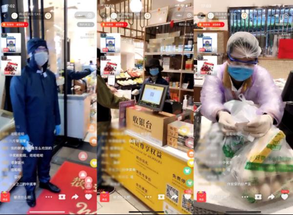 20200224 手机逛超市,CASA MIA精品超市直播首秀464.png