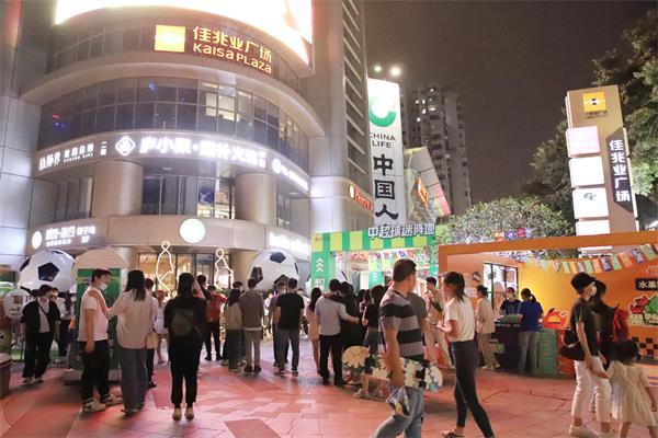 """广州佳兆业广场""""邻家乐队""""驻场演出.jpg"""