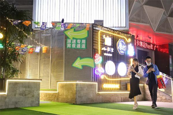 广州佳兆业广场天河北户外宵夜通道.jpg