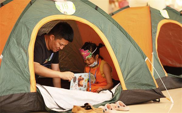 4 帐篷阅读—温馨一刻.jpg