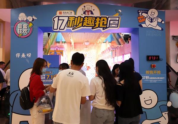 广州佳兆业广场17秒趣抢屋活动  水平600.jpg
